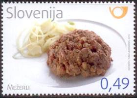 Slovenia stamps ME-ERLI