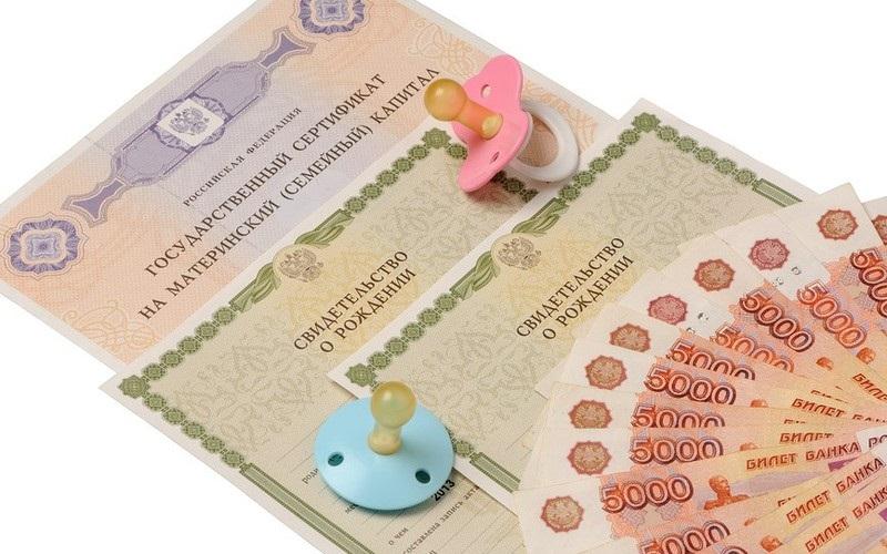 Законная реализация материнского капитала – получите деньги в день обращения