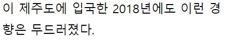 20200620133309