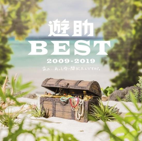 [Album] Yusuke – Yusuke BEST 2009-2019 ~Ano.. Attoyuma Dattan Desu Kedo.~