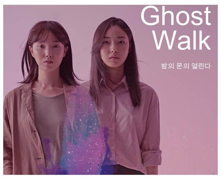 Dossier-INDIE-amp-DOC-Fest-Cine-Coreano-007.jpg