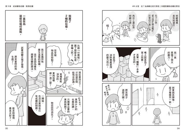 Topics tagged under 尖端 on 紀由屋分享坊 06