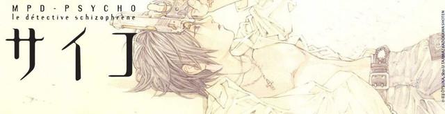 mpd-psycho-manga-banner