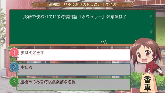 Topics tagged under 輕小說 on 紀由屋分享坊 Image