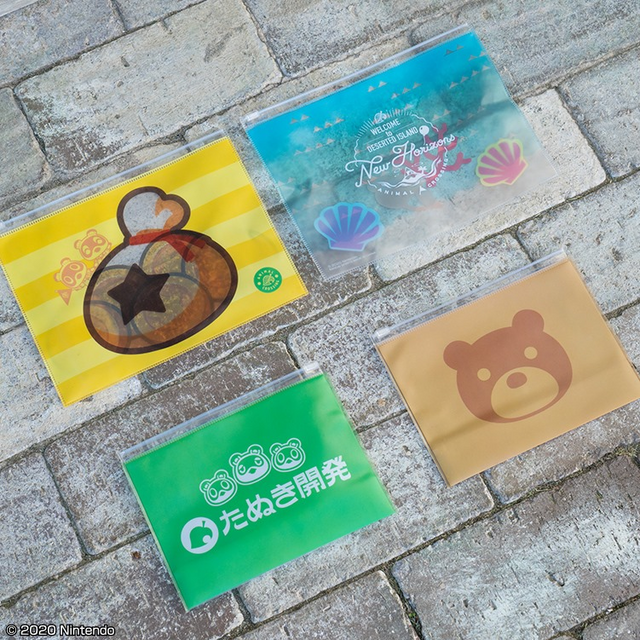 Topics tagged under 集合啦_動物森友會 on 紀由屋分享坊 Image