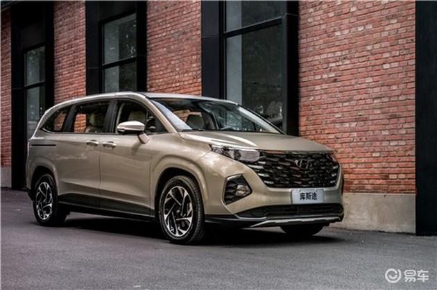 2021 - [Hyundai] Custo / Staria - Page 5 496417-C9-3-D0-E-4-B19-9-FDA-75-B64-A4-D4758