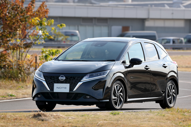 2021 - [Nissan] Note III - Page 3 AD8-EC9-A9-00-B2-4-C57-8201-4-C3-E288-A9-D04