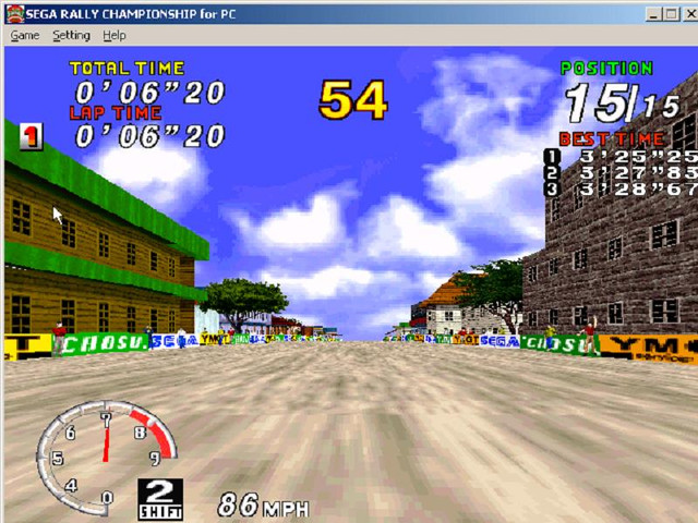 sega-rally-champ-cd-2.jpg