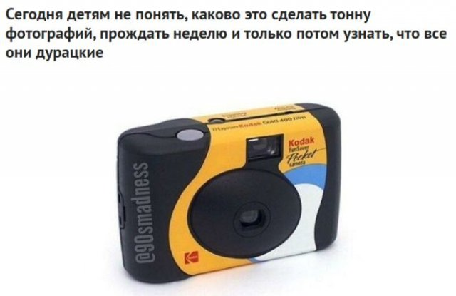 Пользователи поделились фотографиями вещей, предназначение которых современные дети не знают