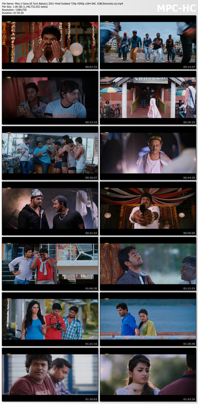 BTech Babulu Screen Shot 2