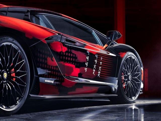 Automobili Lamborghini et Yohji Yamamoto célèbrent l'inauguration du Lamborghini Lounge Tokyo et du Studio Ad Personam 571307