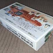 [vds] jeux Famicom, Super Famicom, Megadrive update prix 25/07 PXL-20210721-092618777
