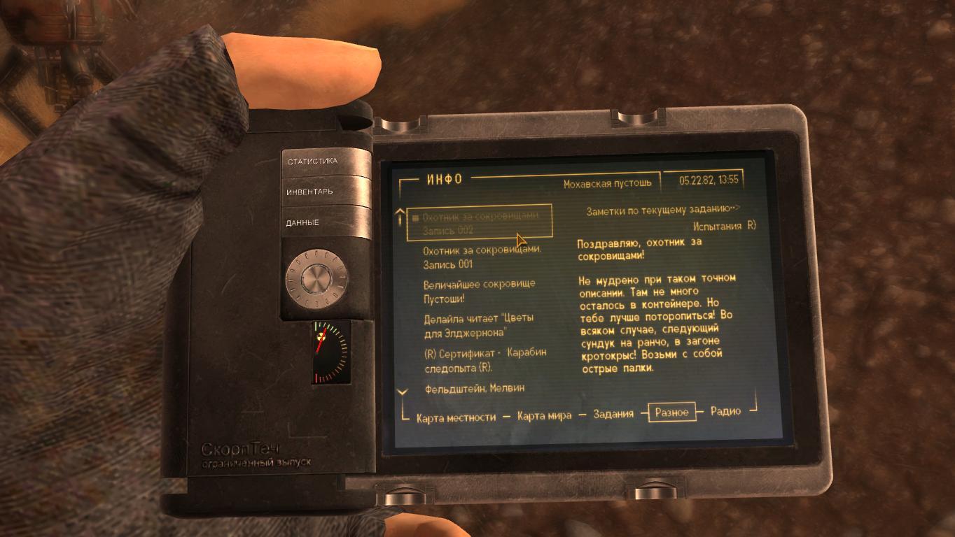 Fallout-NV-2020-11-29-17-49-38-22.jpg