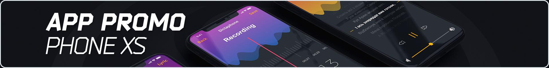 Android App Presentation   Mockup - 9