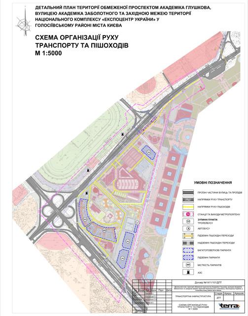 ДПТ Экспоцентр транспортная сеть
