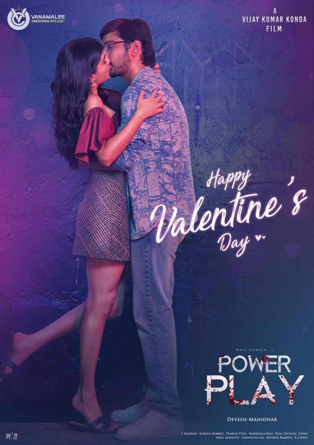 Power Play (2021) Telugu 480p HDRip x264 AAC 400MB ESub