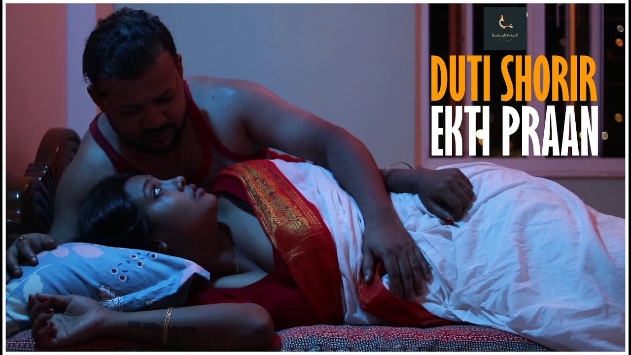 Duti Shorir Ekti Praan 2020 Originals Bengali Short Film 720p HDRip 50MB Download