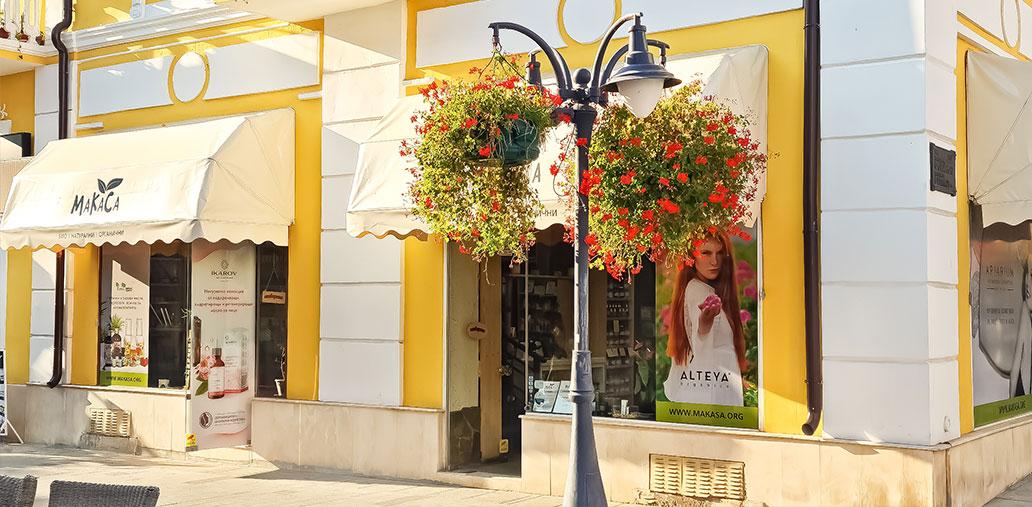 Burgas-Shop-Makasa