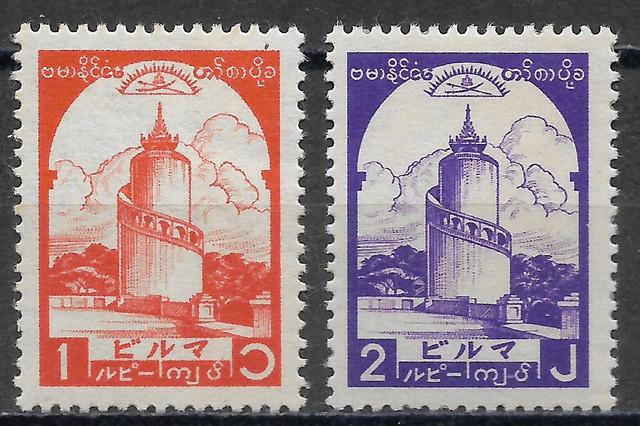 Burma J97