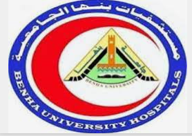 مستشفيات بنها الجامعية