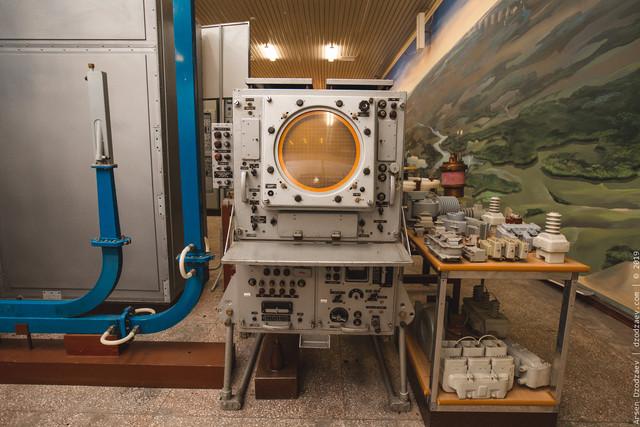 ARS-0133