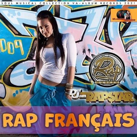 Rap Francais (2021) MP3