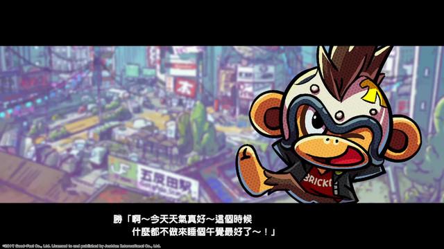 這是猴子與家電機器人的戰爭!Nintendo Switch《MONKEY BARRELS(猴子桶戰)》實體片發售日及預約特典正式公開 08