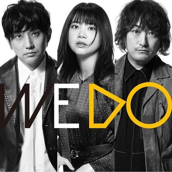 [Album] ikimonogakari – WE DO
