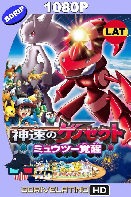 Pokémon: Genesect y el despertar de una leyenda (2013) BDRip 1080p Latino-Japonés MKV