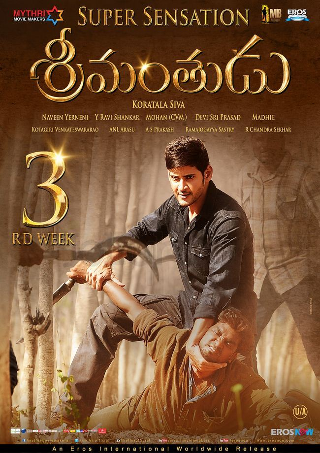 Srimanthudu (2021) UNCUT 720p HEVC BluRay South Movie Dual Audio Hindi AAC 950MB ESubs
