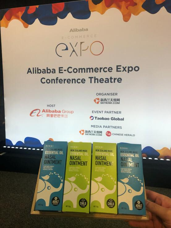 N sg BEGGI Appeared at Alibaba E-Commerce Expo