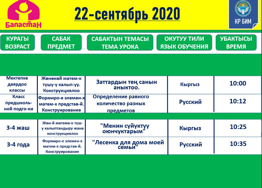 IMG-20200919-WA0020