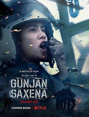 Uchuvchi Gundjan Saksena / Uchuvchi qiz Saxena Uzbek tilida O'zbekcha tarjima kino 2020 HD tas-ix skachat