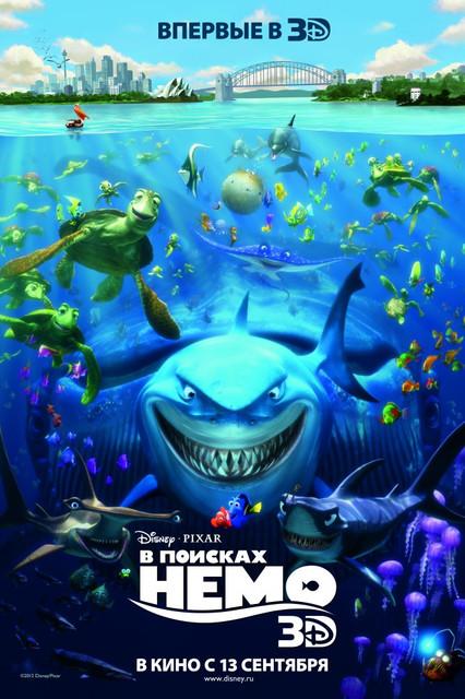 Смотреть В поисках Немо / Finding Nemo Онлайн бесплатно - Среди прекрасных тропических морских стихий, в районе Большого барьерного рифа в...