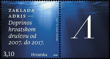 2016. year ZAKLADA-ADRIS-DOPRINOS-HRVATSKOM-DRU-TVU-2007-2017