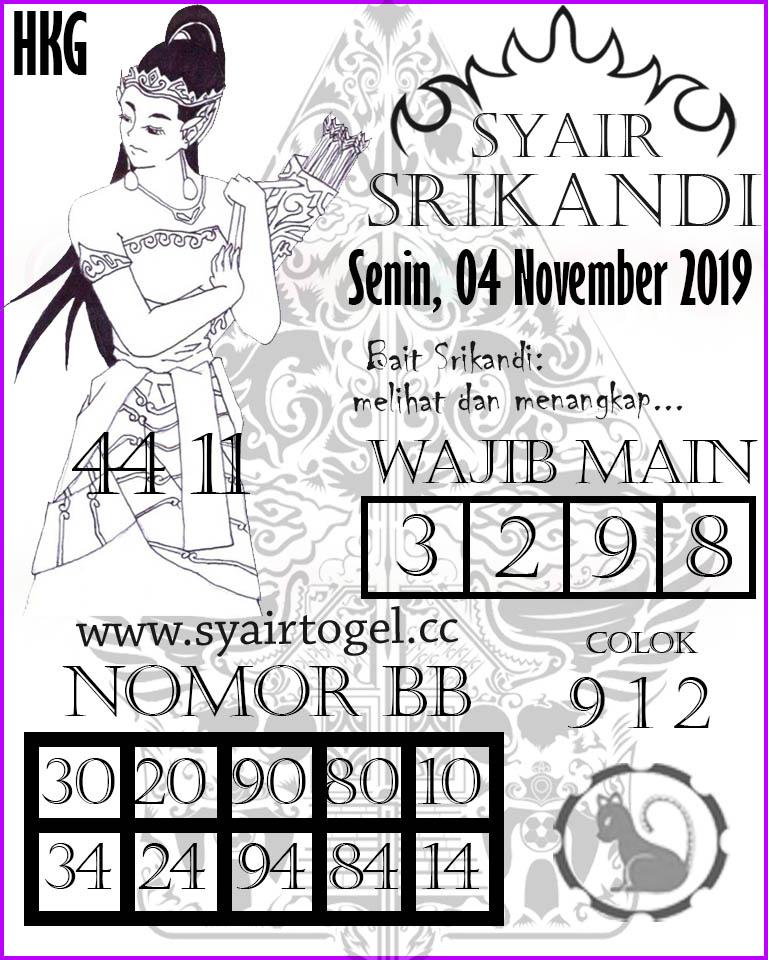 syair-srikandi-9