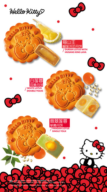 2019-Mooncake-Catalogue10
