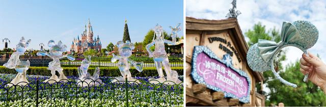 [Shanghai Disney Resort] Le Resort en général - le coin des petites infos  - Page 8 Zzzzzzzzzzz4