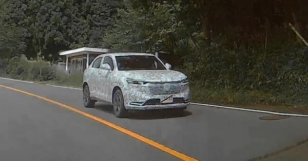 2021 - [Honda] HR-V/Vezel CB391-EBE-B624-4-F7-B-A56-F-154-E8-F609-B83