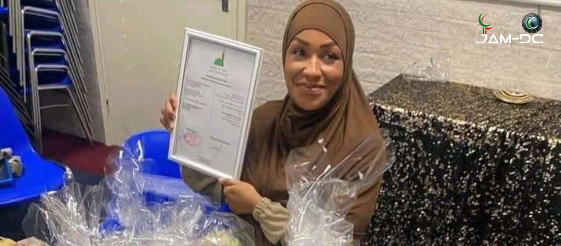 Руби Джесиа Месу приняла Ислам