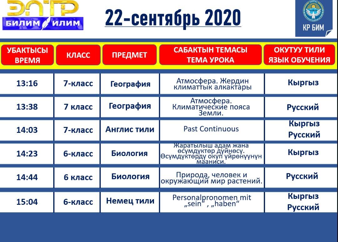 IMG-20200919-WA0005