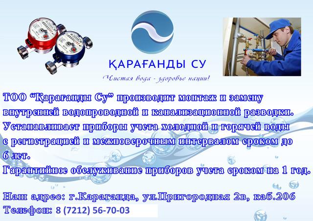reklama-rus