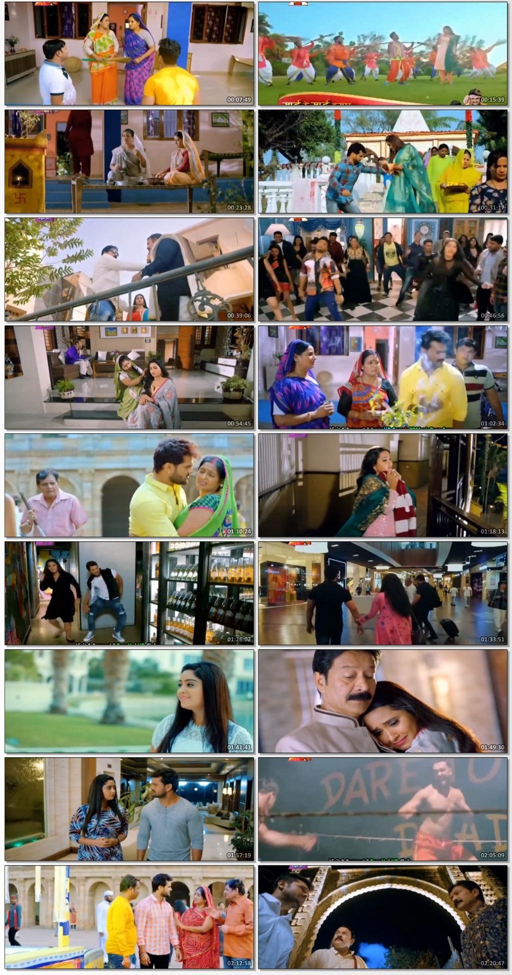 www-7-Star-HD-Cards-Saiyan-Arab-Gaile-Na-2021-Bhojpuri-720p-Encoded-mkv-thumbs