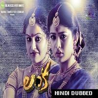 Khooni Yudh (Lanka 2019) Hindi Dubbed Movie 720p