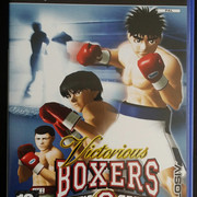 Collection Mast3rSama Victorious-Boxers-2