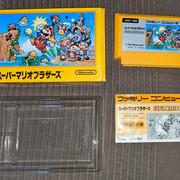 [vds] jeux Famicom, Super Famicom, Megadrive update prix 25/07 PXL-20210721-090335665