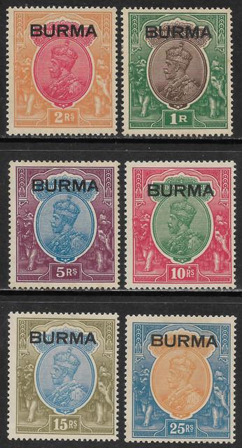 Burma 13