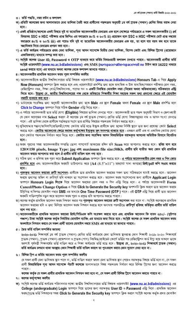 NU Honours Admission Circular 2020-21