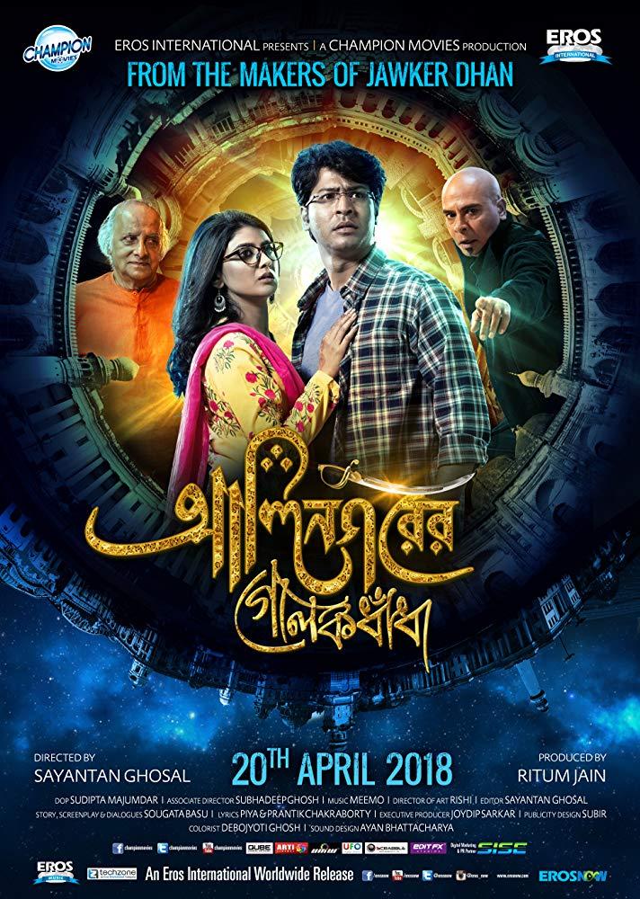 Alinagarer Golokdhadha 2018 Bengali Movie HDRip x264 AAC