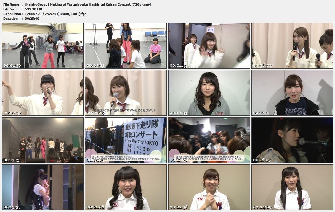 Naisho-Group-Making-of-Watarirouka-Hashiritai-Kaisan-Concert-720p-mp4